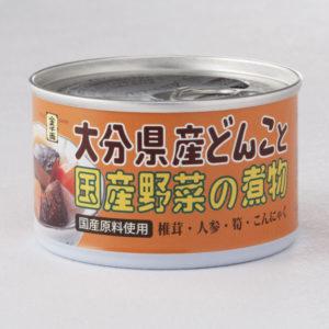 大分県産どんこと国産野菜の煮物