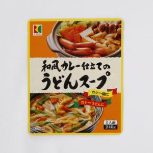 和風カレー仕立てのうどんスープ