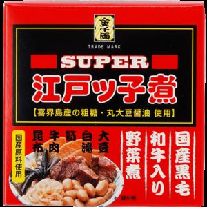 SUPER江戸ッ子煮