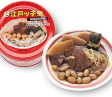 レシピ掘り起こし江戸っ子煮!