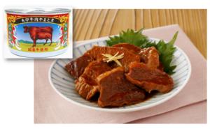 矢印牛肉やまと煮(国産牛使用)160g3缶入り