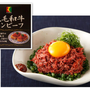 kuroge-corned-beef3