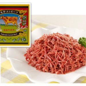 yajirushi-corned-beef3