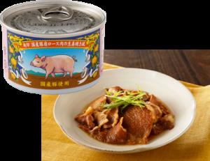 矢印 国産豚肩ロース肉の生姜焼き風 3缶入り