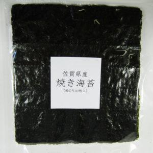 佐賀県産焼き海苔板のり10枚