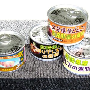 <訳あり>缶詰お試しアソート<賞味期限間近!>
